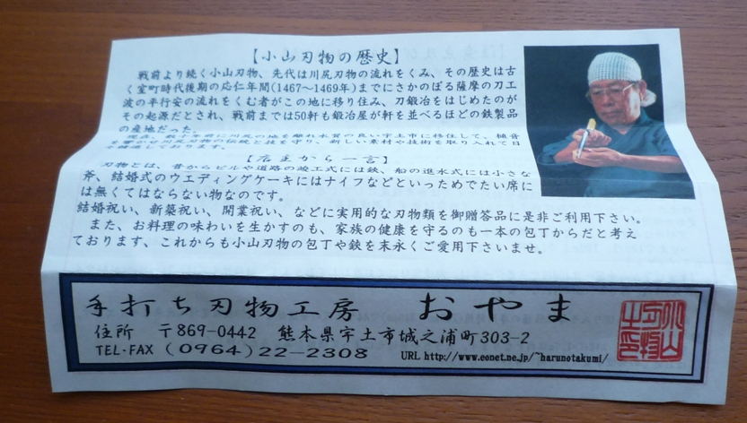 2011_04170030