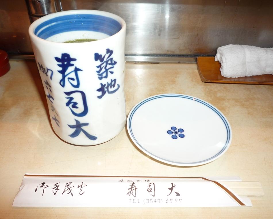 2011_07060005