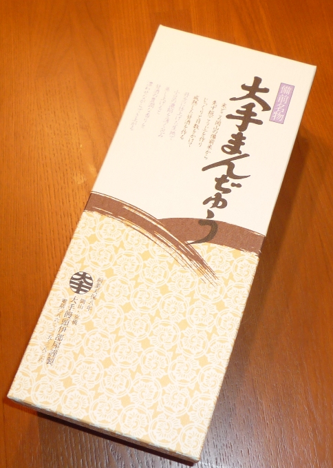 2011_09150018