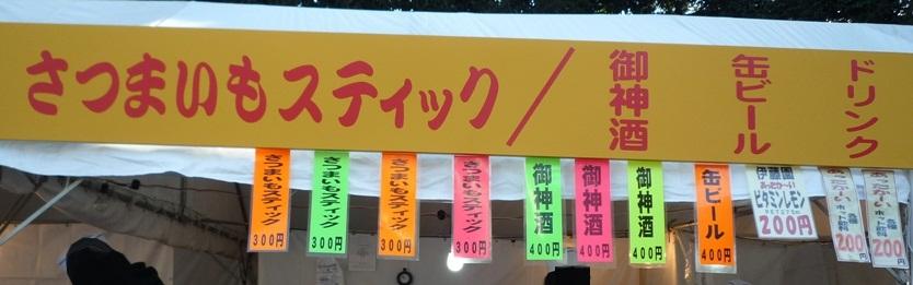 2012_01040034