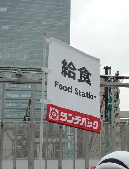 2012_02260037