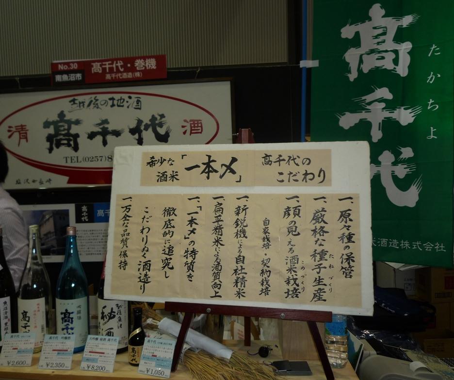 2012_03180057