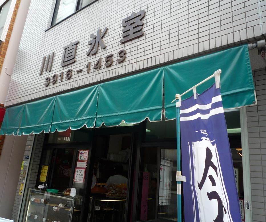 2012_05050102