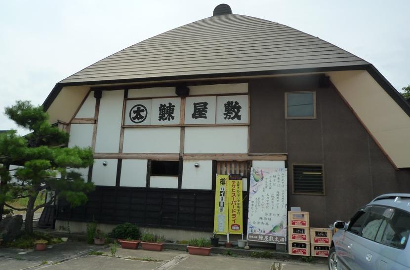 2012_08140162