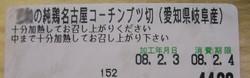 Dscn3674_1_2
