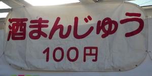 P1000855