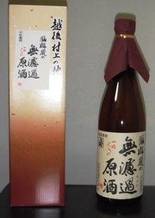 2010_02230001