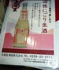 2010_03140114