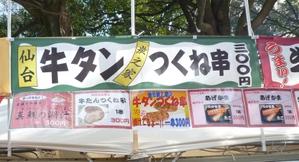 2011_01030037