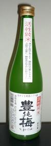 2011_01160001_2