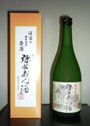 2011_02040058