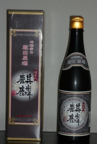 2011_06010001