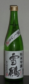 2011_06150007
