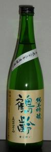 2011_06150044