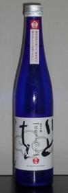 2011_08100014