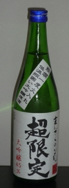 2011_09080001