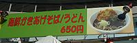 2012_01040081