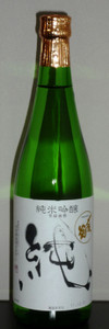 2012_02050210