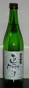 2012_02250001