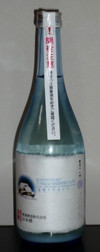 2012_03110012